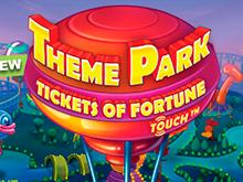Автоматы Парк Аттракционов: Счастливые Билеты