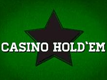 Играть онлайн в автомат Казино Холдем