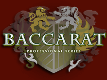 Игровой аппарат Баккара Про Серия